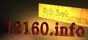 1216.info-1 Serif