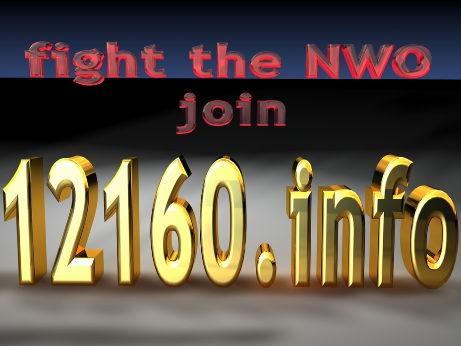 12160 Fight NWO Red & Gold