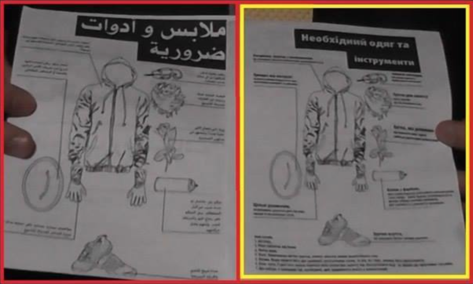 FLASHBACK: Same pamphlets in Ukraine handed out during protests in Egypt: US NGO Uncovered