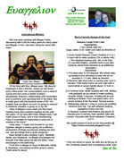 Navigator Newsletter Dec 2016