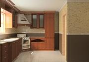 Kitchen Interior View