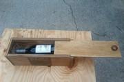 SIMI Wine Gift Box