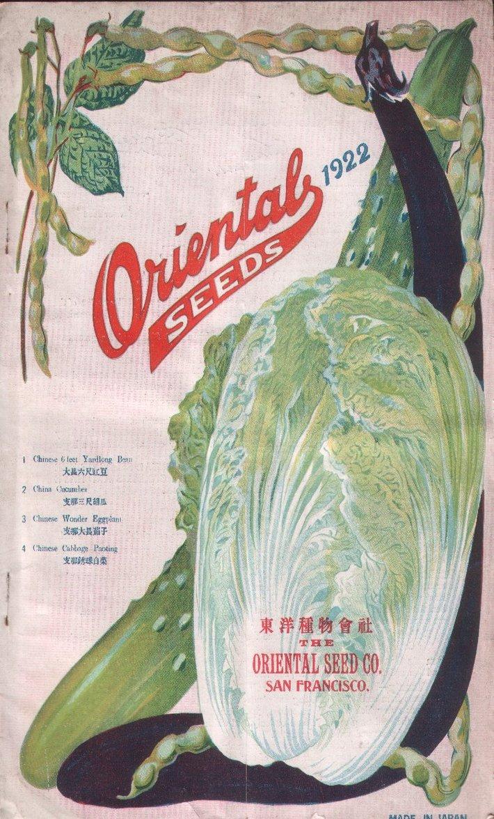 Oriental Seeds catalogue, 1922