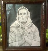 Portrait of a Yugoslavian Woman