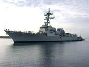 USS Truxtun DDG 103
