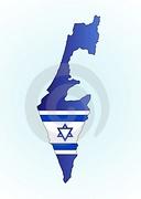 Atualidades Judaicas e de Israel