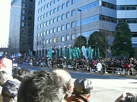 Hakone Finish
