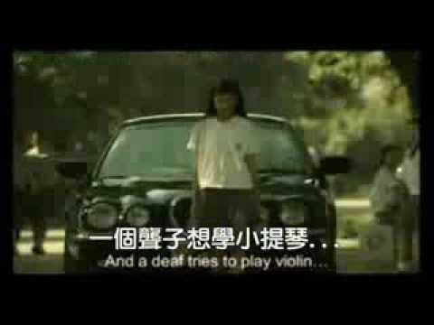 音樂是可以被看見的-泰國廣告片