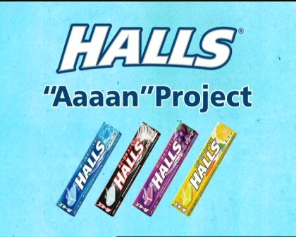 HALLS aaan project