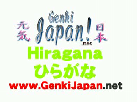 Learn Japanese_ Hiragana Symbols