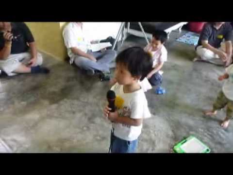 English By Song (The First Playgroup)