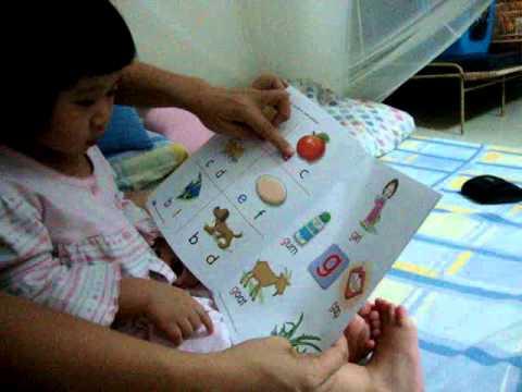 Aiko 1 ขวบ 10 เดือน พัฒนาการด้านภาษา