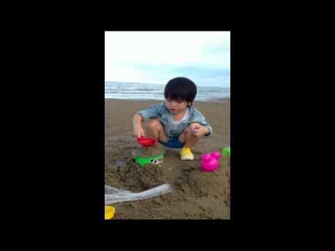 น้องยู  ฮำเพลง...   เล่นทราย...