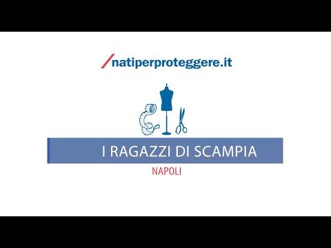 I Ragazzi di Scampia - Nati per Proteggere 2015