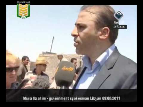 word of Libyan government in the massacre of NATO against the people of Zliten 09/08/2011