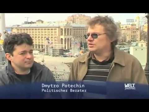 Die Revolutionsprofis - ORF Doku
