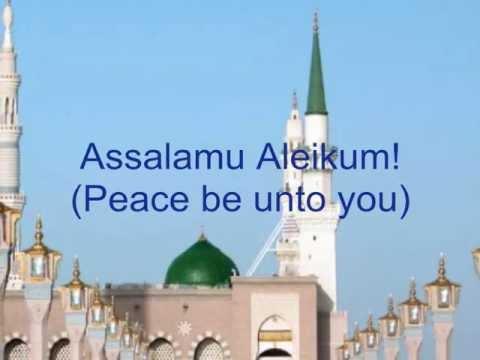 How to become a Muslim (How to recite the Shahada)