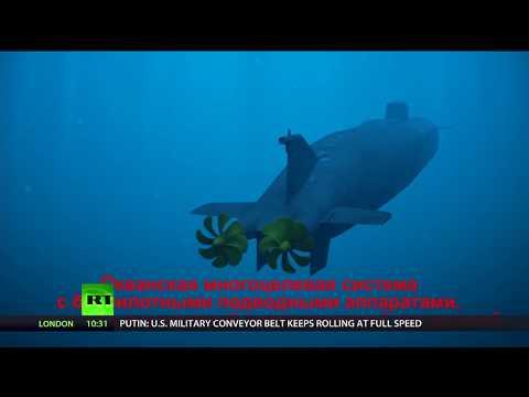 'Stealthy submarine': Putin presents new underwater drone