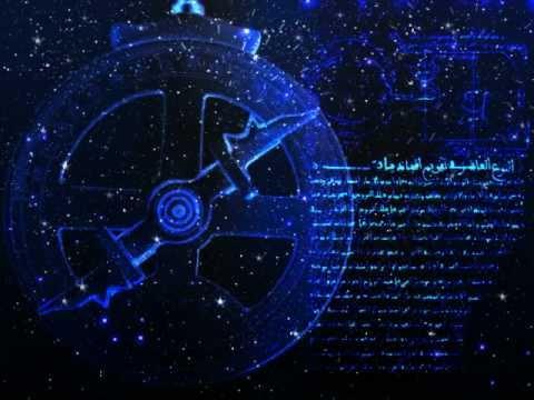 El Manuscrito De Kepler