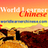 World Learner Chinese