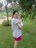 Thanya