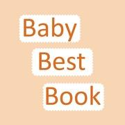 BabyBestBook