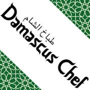 Damascus Chef