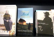 The House on an Irish Hillside in good company in the airside bookshop in Kerry Airport.