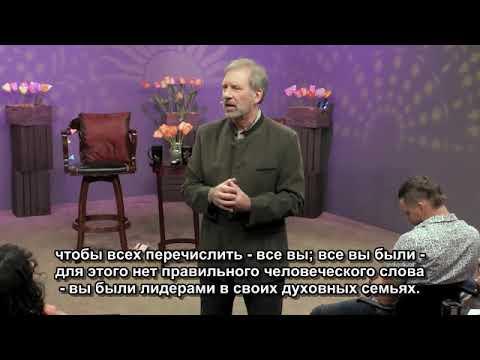 "ʘ  Адамус. Серия ""Emergence"" Шоуд 8"