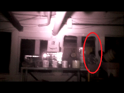 Possible Shadow Person.