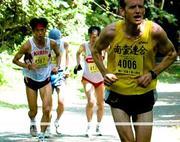 63rd Fuji Mountain Race