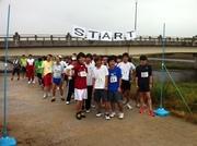 Kamogawa Ecomarathon