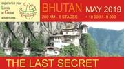 7th GlobalLimits Bhutan - The Last Secret -