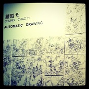 """Automatic Drawing""- illustration book"