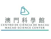 IPS-Macao International Fulldome Festival 2014