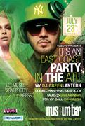 SAT JULY 23RD DJ GREEN LANTERN @MUSEUM BAR (181 RALPH DAVID ABERNATHY BLVD, SW 30312)!!!