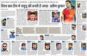 Worldcup Team Parveen Kumar