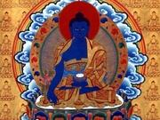 Buda da Cura