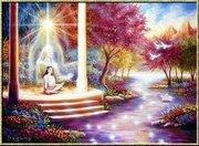 divina presença