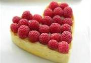 Friday 15th February 'St Valentine's Day  Supper 2' 8.00pm