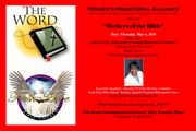 Women's Ministerial Alliance