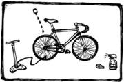 *Main St. Monthly Potluck & Workshop - July (Bike Maintenance Party)