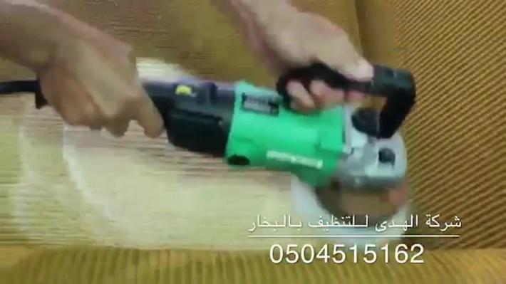 شركةتنظيف بالبخار بمكة
