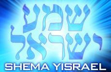 SHEMA-ISRAEL