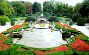 Парка . Френска градина в червено  2