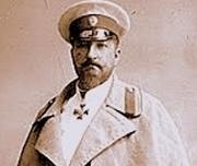 Парка - Фердинанд в мундир  3