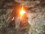 Побити камъни - слънце