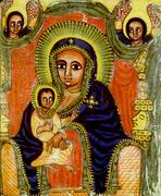 The Ethiopian Dengal Maryam.