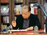 A Youthful Diary - Daisaku Ikeda