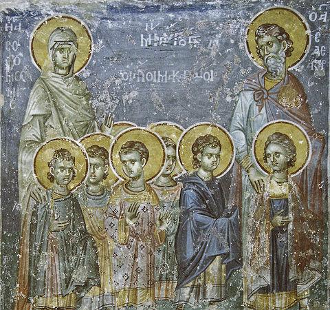 შვიდი მოწამე მაკაბელი, წმინდათა ცხოვრება, თვენი, აგვისტო, ქველი, qwelly, august